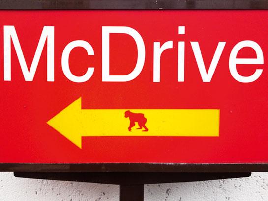 McDonalds's Schild